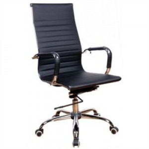 Tall Upholstered Back Adjustable Office Chair
